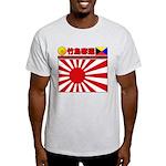 Kyokujitsu-z Light T-Shirt