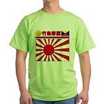 Kyokujitsu-z Green T-Shirt