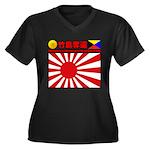 Kyokujitsu-z Women's Plus Size V-Neck Dark T-Shirt