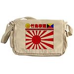 Kyokujitsu-z Messenger Bag
