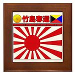 Kyokujitsu-z Framed Tile