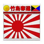 Kyokujitsu-z Tile Coaster