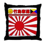 Kyokujitsu-z Throw Pillow