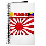 Kyokujitsu-z Journal