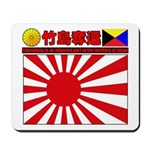 Kyokujitsu-z Mousepad