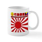 Kyokujitsu-z Mug