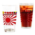 Kyokujitsu-z Drinking Glass