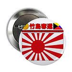 Kyokujitsu-z 2.25