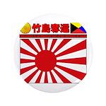 Kyokujitsu-z 3.5
