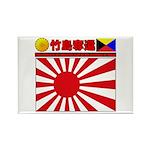 Kyokujitsu-z Rectangle Magnet (100 pack)