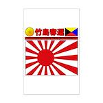 Kyokujitsu-z Mini Poster Print