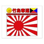 Kyokujitsu-z Small Poster