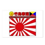 Kyokujitsu-z Postcards (Package of 8)