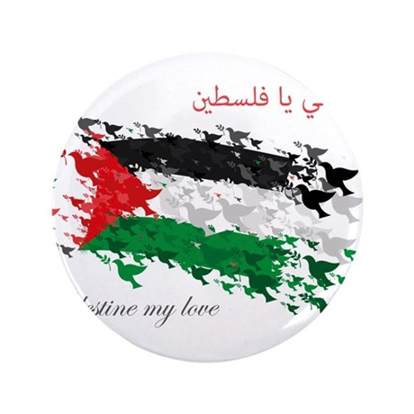 """Peace and Love from Palestine 3.5"""" Button"""