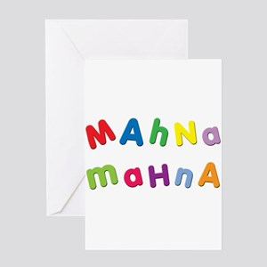 mahna22 Greeting Cards