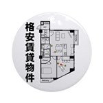 rental room Ornament (Round)