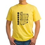 rental room Yellow T-Shirt