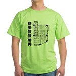 rental room Green T-Shirt
