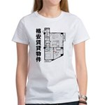 rental room Women's T-Shirt