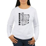 rental room Women's Long Sleeve T-Shirt