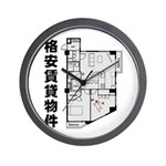 rental room Wall Clock