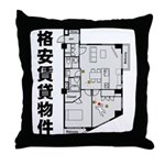 rental room Throw Pillow