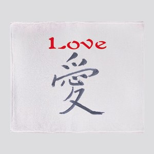 LOVE (CHINESE PAINTING) Throw Blanket