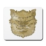 The Werewolf (Gray) (Distressed) Mousepad