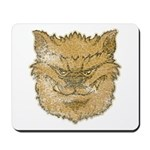 The Werewolf (Brown) (Distressed) Mousepad