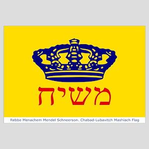 Chabad Lubavitch Flag