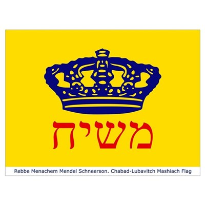 Chabad Lubavitch Flag Poster