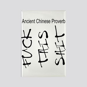 Ancient Chinese Proverb Rectangle Magnet