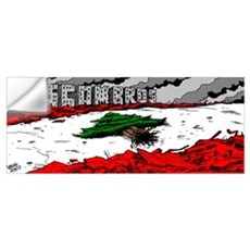 Lebanon after war Wall Decal