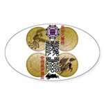 reihu Sticker (Oval 10 pk)