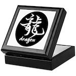 Dragon Calligraphy Keepsake Box