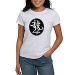 dragon-reverse-grass T-Shirt