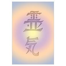 Reiki Pastel Glo Poster