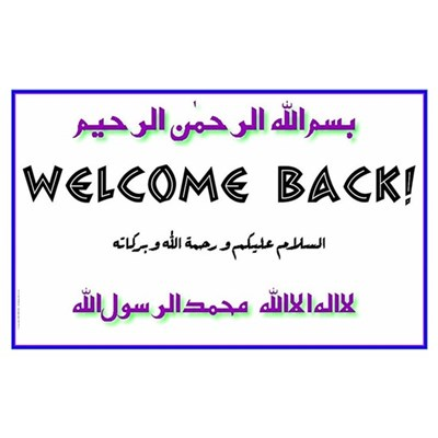 Welcome Back! Framed Print