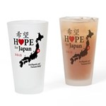 Hope For Japan Drinking Glass