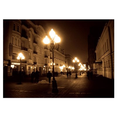 Old Arbat Street Framed Picture Poster