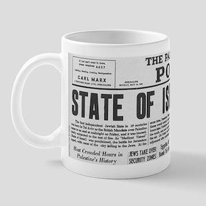 State of Israel Is Born Mug