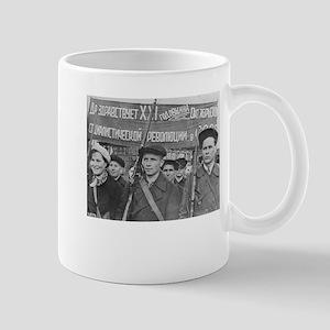 soviet revolution Mug