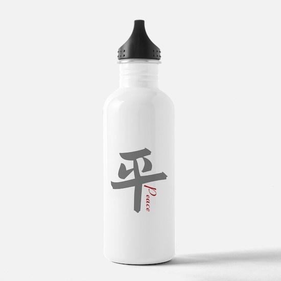 Peace Kanji Sports Water Bottle