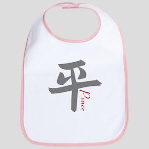 Peace Kanji Bib