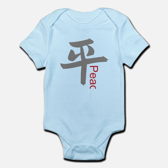 Peace Kanji Infant Bodysuit