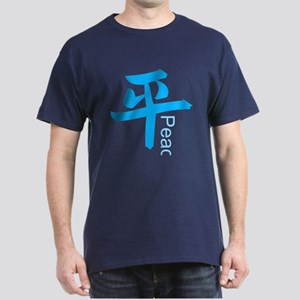 Peace Kanji Dark T-Shirt