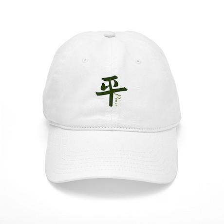 Peace Kanji Cap