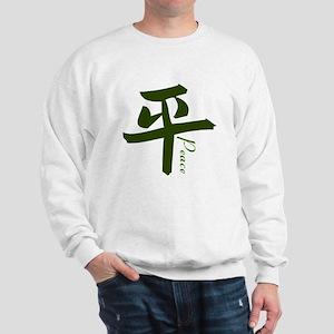 Peace Kanji Sweatshirt