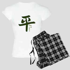Peace Kanji Women's Light Pajamas