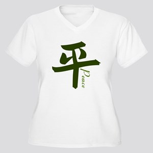 Peace Kanji Women's Plus Size V-Neck T-Shirt